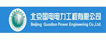 北京国电电力
