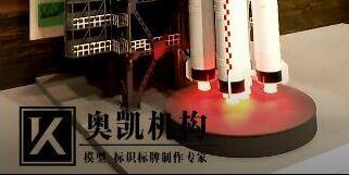 长征2号火箭点火升空视频