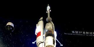 长征2号火箭内部展示视频