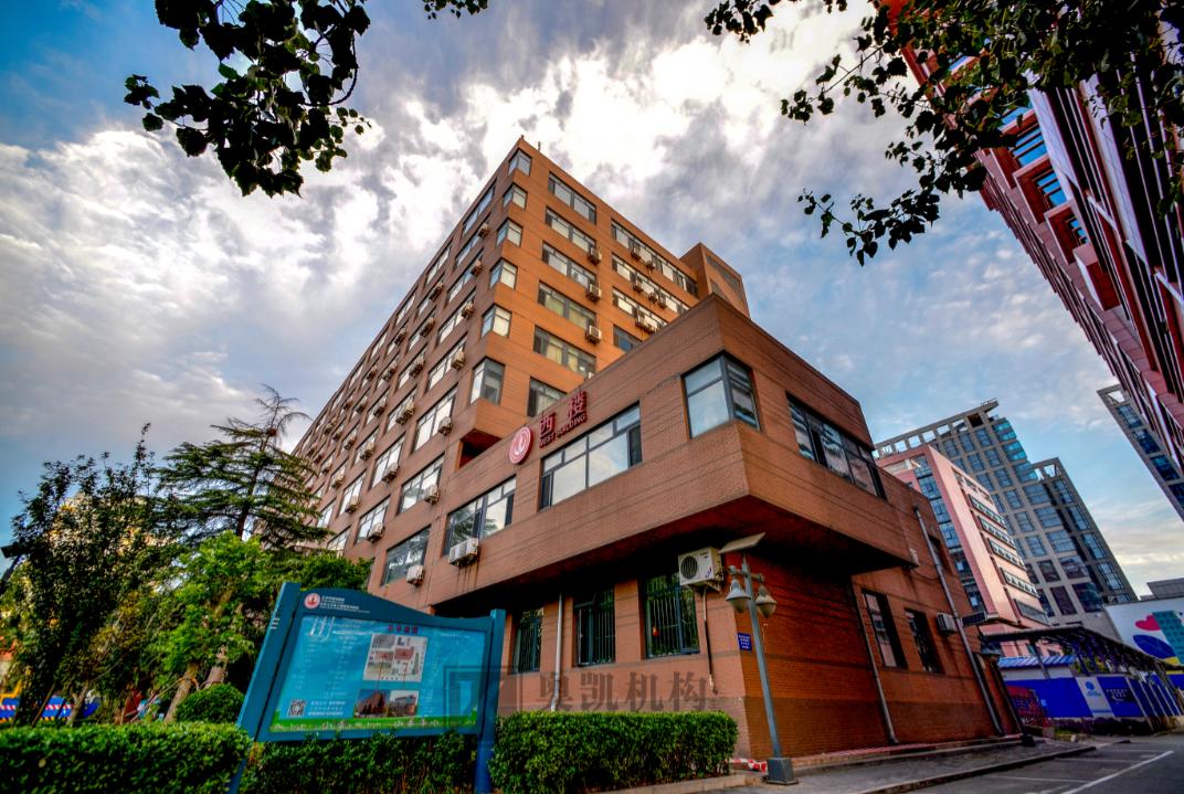 楼顶大字系列-海淀医院