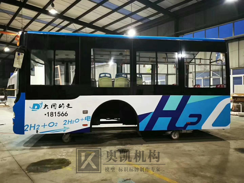 1-1大巴车biwei必威