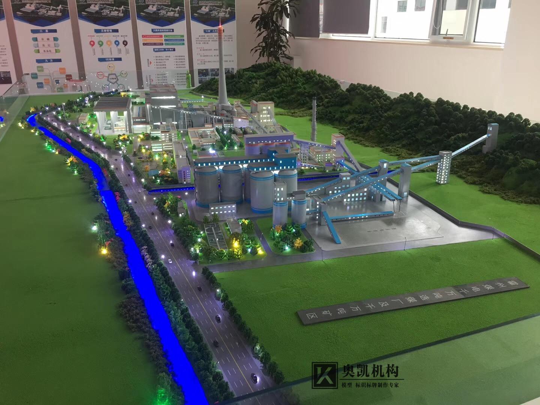 霍州煤电厂biwei必威