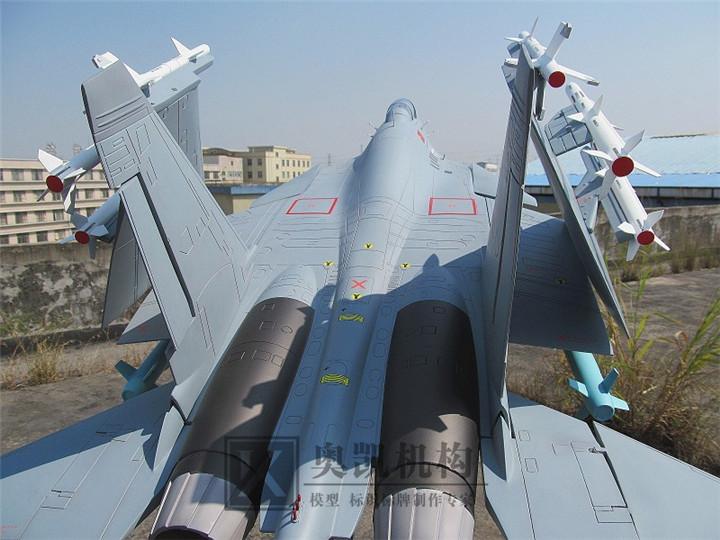 北京奥凯模型--海军歼15舰载战斗机