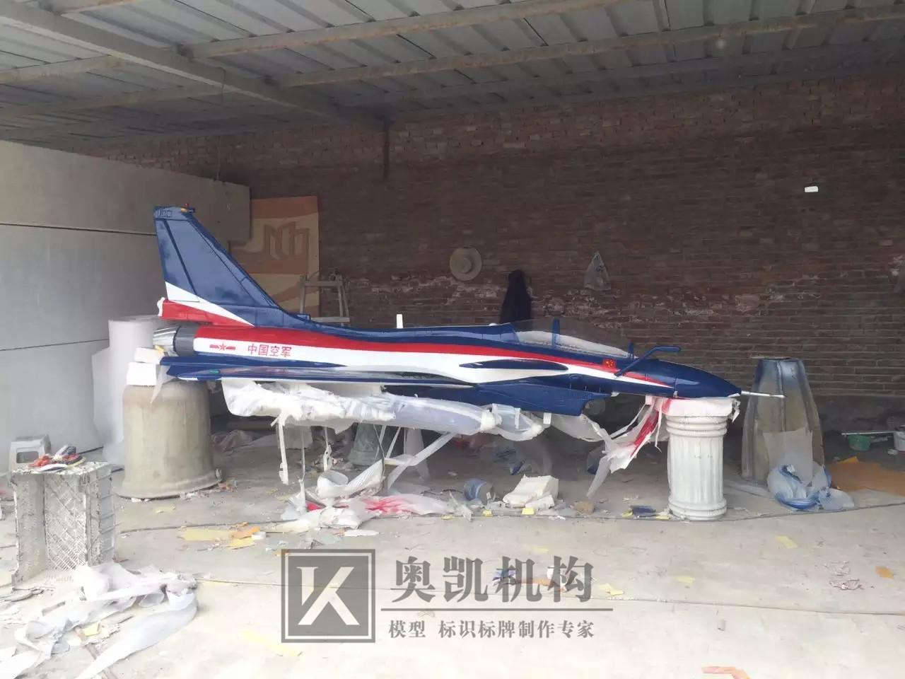 北京奥凯模型--战斗机模型
