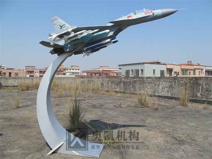 海军歼15舰载战斗机