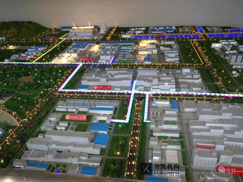 北京奥凯注册送38彩金--化工厂总体注册送38彩金
