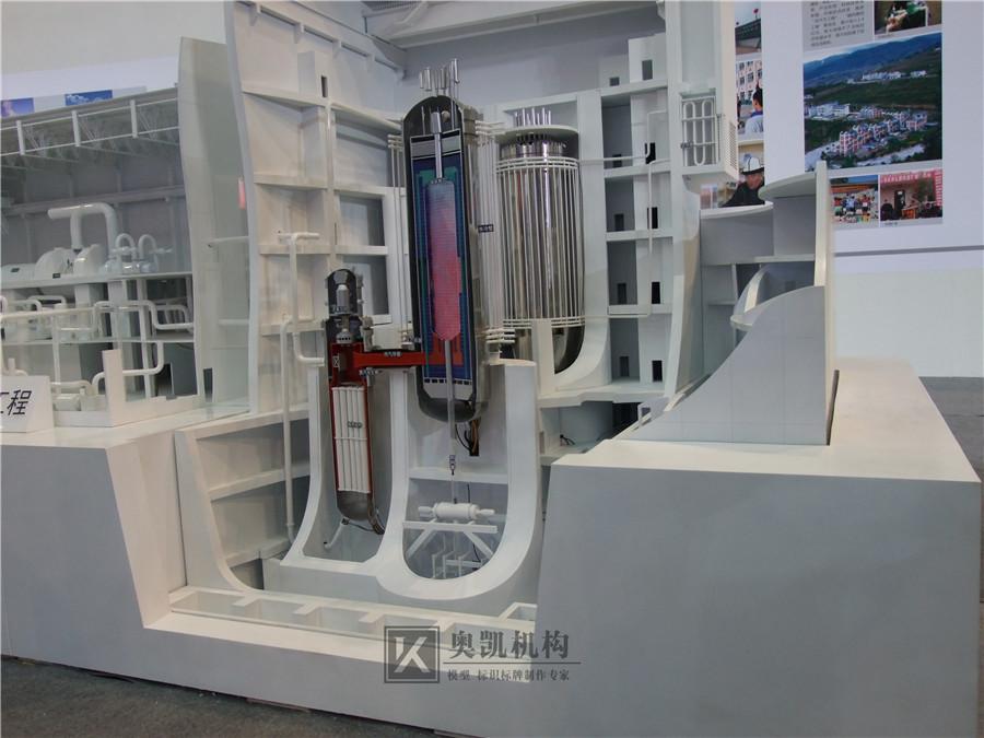 核电系列-华能高温气冷堆biwei必威