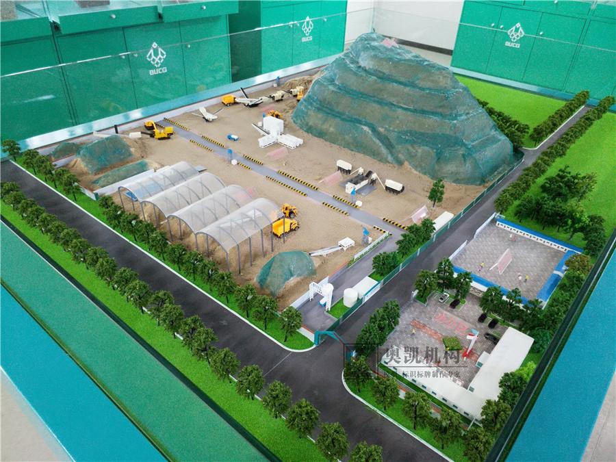 城建集团  建筑垃圾再生厂biwei必威