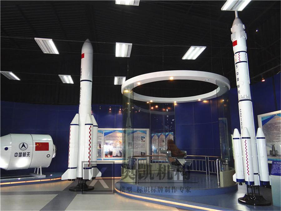 航天火箭系列biwei必威