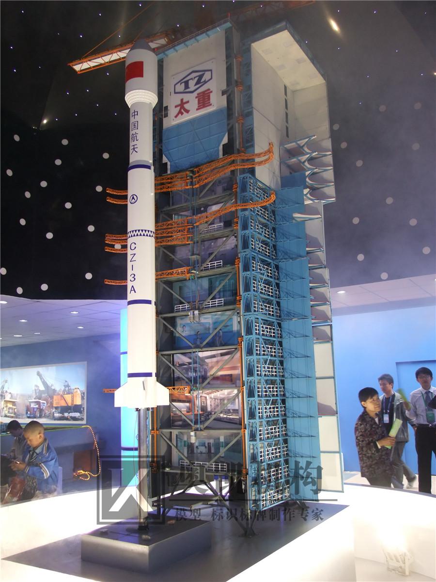 太重集团—卫星发射架展示biwei必威