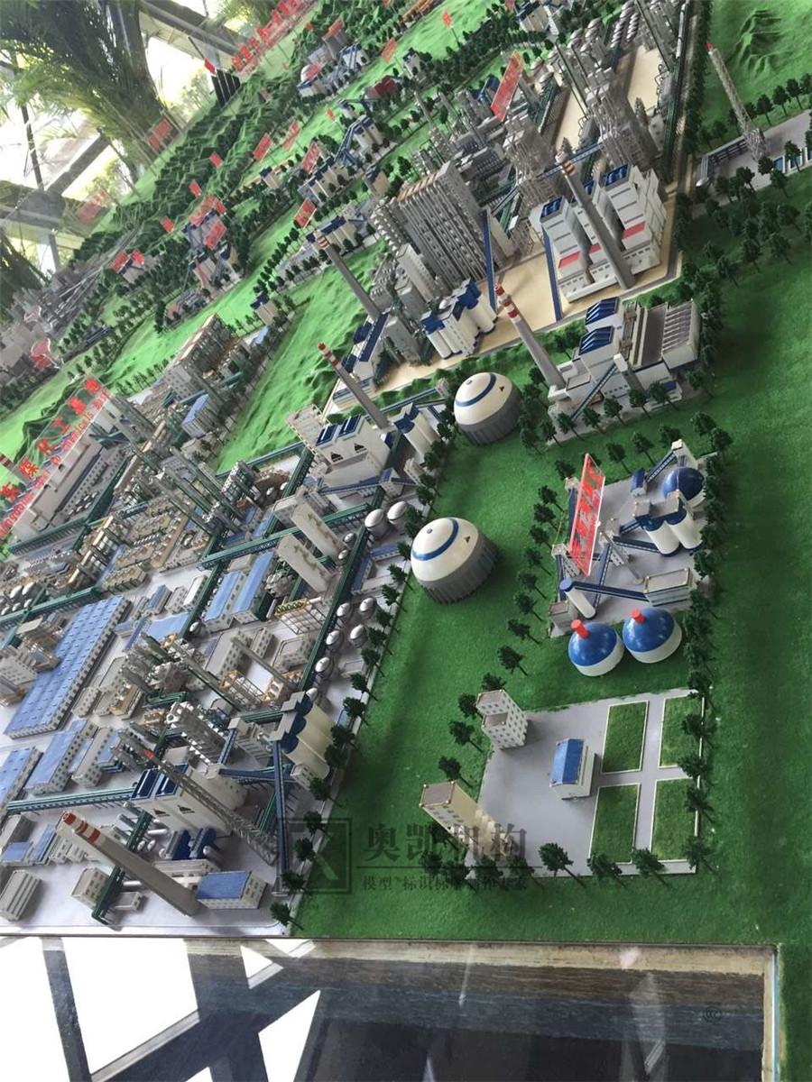 神华集团矿区展示biwei必威