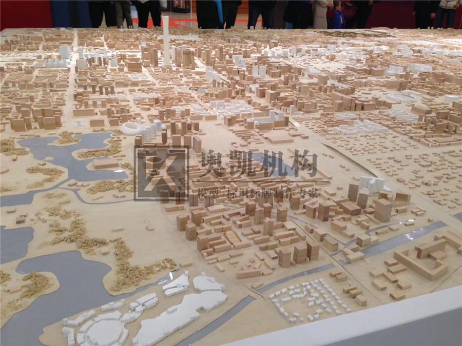 北京市总体规划木质biwei必威