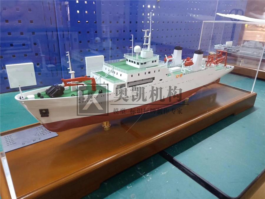 轮船biwei必威系列