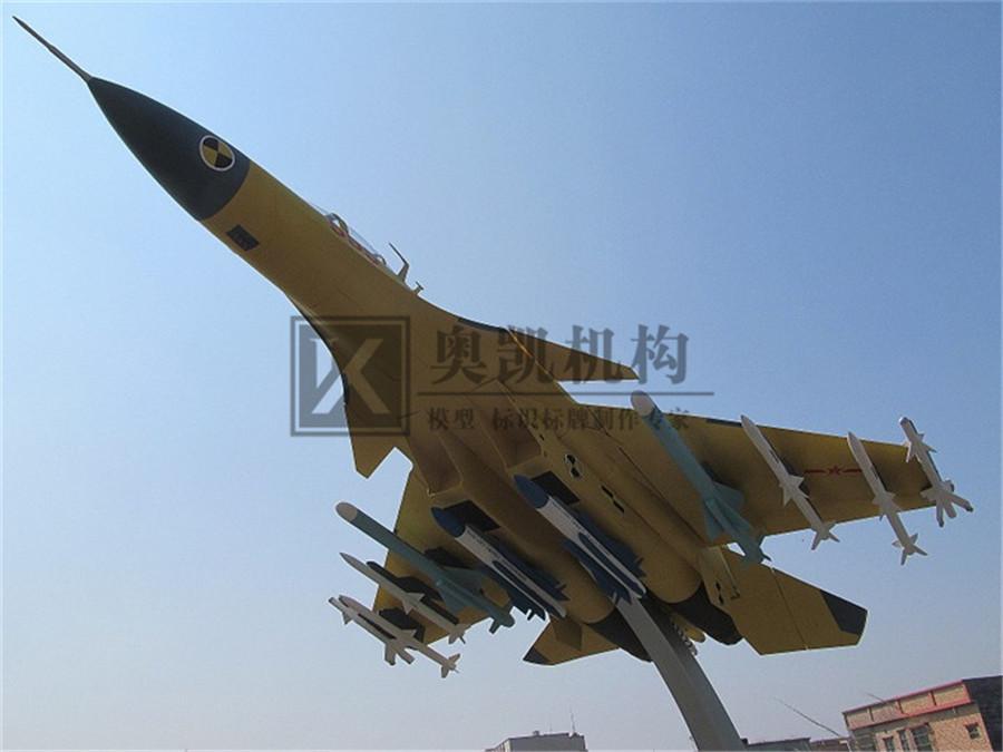 海军歼15舰载战斗机biwei必威