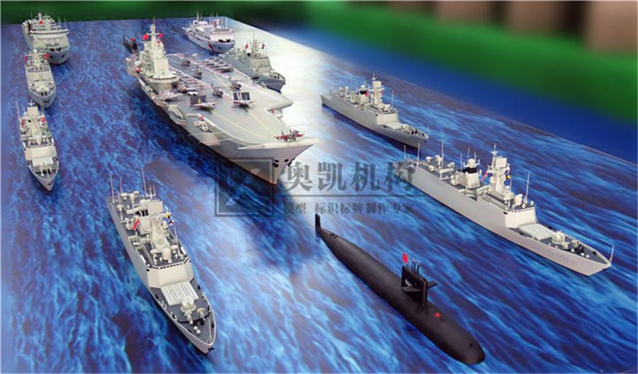 北京奥凯注册送38彩金--中国海军航母战斗群注册送38彩金